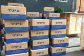 Cung cấp sỉ và lẻ Vòng bi-Bạc đạn nhãn hiệu TPI (Taiwan)