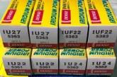 Cung cấp sỉ Và Lẻ Bugi Xe Máy  Denso Iridium Power Japan